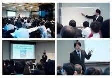 日経新聞でのカイゼン講演