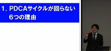sskでのPDCA講演
