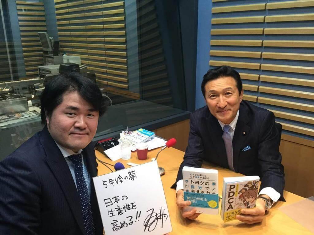 ニッポン放送 出演