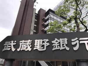 武蔵野銀行 講演