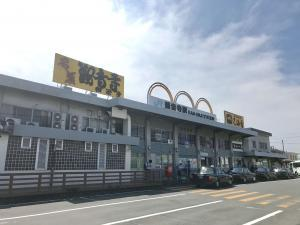 観音寺 セミナー